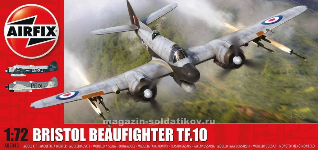 А Самолет Bristol Beaufighter Mk.X (1/72) Airfix