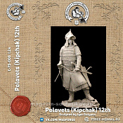 C-75-006 Polovets (Kipchak) 12th, 75 mm (1:24) Medieval Forge Miniatures