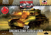 032 7TP Polish Light Tanks w/Double Turret 1:72, First to Fight