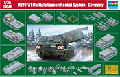 01046 САУ  M270/A1 Multiple Launch Rocket System - Germany 1:35Трумпетер
