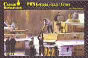 CMHB05 WWII German Panzer Crews (Set 2) (1/72) Caesar Miniatures