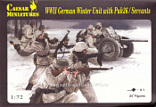 CMH097 WWII German Winter Unit with Pak36 / Servants (1/72) Caesar Miniatures