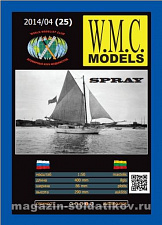 WMC25 SPRAY, W.M.C.Models