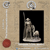 "D-75-001 Gondukk (""She-Wolf""), 75 mm (1:24) Medieval Forge Miniatures"