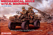 3317 Д Mechanical Mule w/U.S. Marines (1/35) Dragon