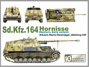 6165 Д Танк Sd.Kfz. 164 Hornisse (1/35) Dragon