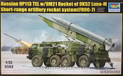 01025 Ракетный комплекс  Russian 9P113 TEL w/9M21 Rocket of 9P52 Luna-M (1:35) Трумпетер