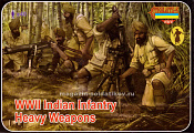 М129 WWII Indian Infantry Heavy Weapons (1/72) Strelets
