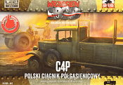 042 C4P Polish artillery tractor - First To Fight PL1939-42 1:72, First to Fight