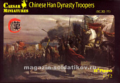 CMH043 Chinese Han Dynasty Troopers (1/72) Caesar Miniatures