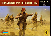 М122 Turkish Infantry in Tropical Uniform (1/72) Strelets