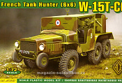 72537  W-15T-CC French tank hunter (6x6) АСЕ (1/72)
