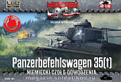 039 German Panzerbefehlswagen 35(t) 1:72, First to Fight