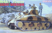 6048 Д M4A1 75mm Early Version (1/35) Dragon
