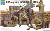 00432 Солдаты German Anti-Aircraft Gun Crew  (1:35) Trumpeter