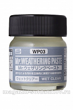WP03 Mr.Weathering Paste Mud Wet clear 40ml, Mr. Hobby